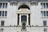 北京大陆银行正门