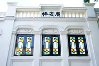 传统中式窗户