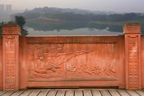 赤水三十里河滨大道四渡赤水浮雕