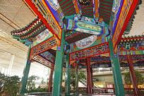 北京机场的中式仿古园林建筑