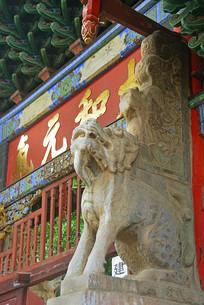 建水文庙太和元气牌楼麒麟石刻