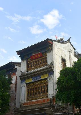 云南建水古城传统民居小楼