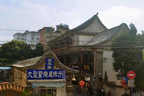 云南建水古城街道街景