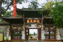 云南建水文庙太和元气牌楼