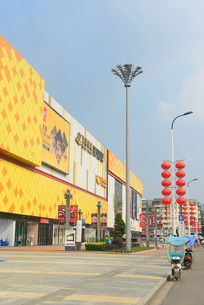 成都经济技术开发区购物广