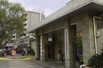 成都城市街景-四川建设网