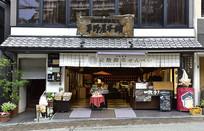 日本的伴手礼店铺