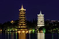 桂林雌雄双塔夜景