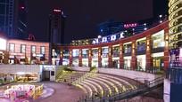 上海九六广场