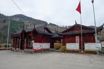 巫山红椿乡红椿村特色建筑