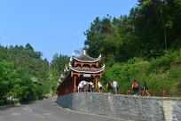 黔南荔波大七孔服务区中式建筑