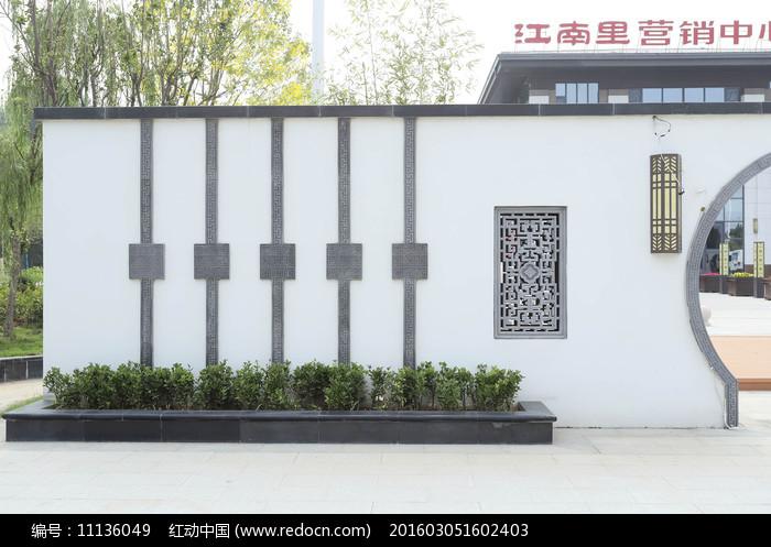 中式庭院外墙 图片