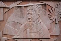 古代皇帝浮雕艺术