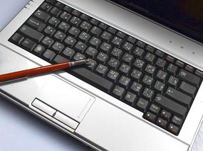笔记本和电脑上的笔