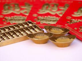 金算盘和金元宝