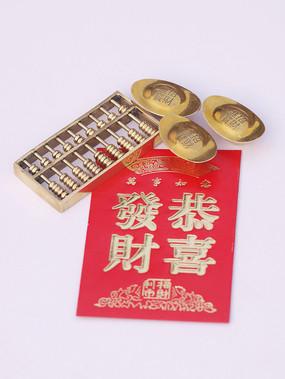 金元宝和红包