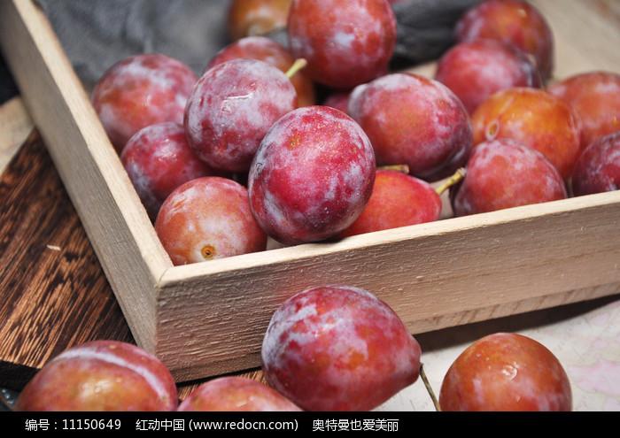 甜甜的水果西梅图片