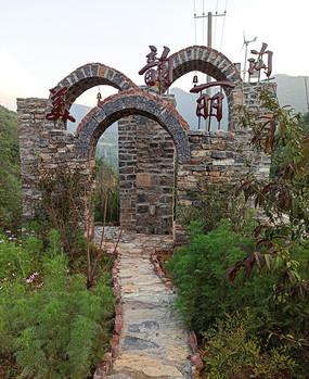 石墙拱门老建筑