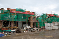 巫山摩天岭中央公社商业楼盘