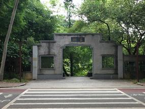 新會圭峰山玉湖景區入口