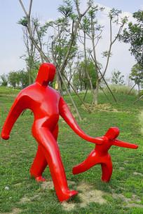 成都桂溪生态公园园林雕塑父子