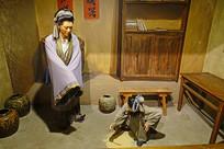 古代家庭耕读场景复原蜡像