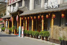 火锅店中式风格装饰
