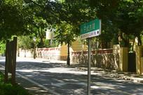青岛八大关宁武关路历史街区