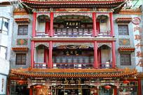 北京中式建筑内联升