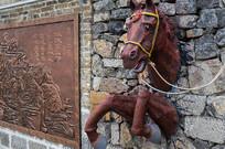 墙面立体马头雕塑