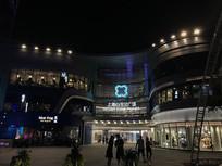 上海白玉兰广场入口