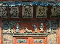 西来古镇文风塔人物浮雕
