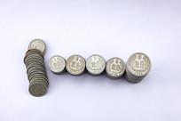 七八十年代旧硬币