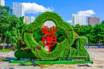 沈阳中山公园花形园林艺术造型