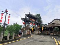 邛崃大梁酒庄-中国酒村牌楼