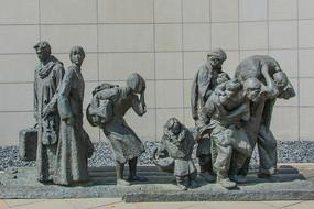 九一八事变后的逃难百姓群雕像