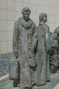 九一八事变后青年男女逃难雕像