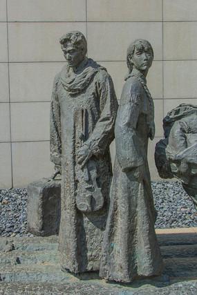 九一八事变后逃难青年男女雕像