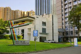 龙泉驿人民政府政务服务中心