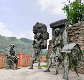 赤水民俗雕塑-茶马古道背夫