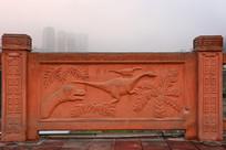 赤水市恐龙桫椤浮雕