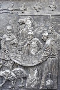古代集市贸易场景浮雕