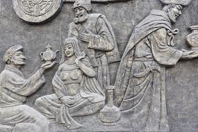 古代外国商人浮雕