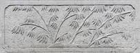 竹子浮雕图案