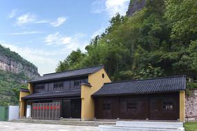 山間的房子