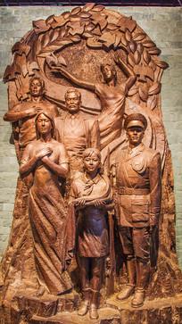 工农兵各行业庆丰收爱和平雕塑