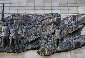 中国人民赢得抗日战争胜利壁雕