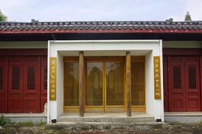 长沙橘子洲中式建筑风格的茶楼