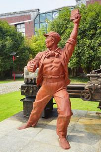 长株潭两型社会展览馆红色雕像