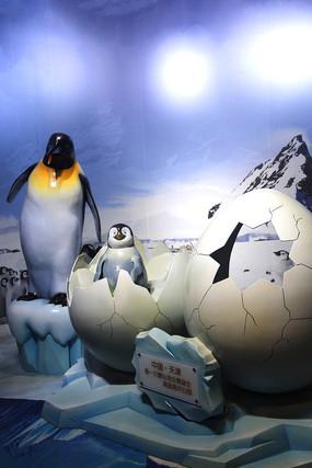 卡通企鹅雕塑